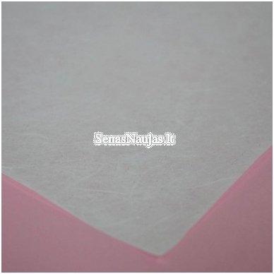 Baltas ryžinis popierius, 1 lapas