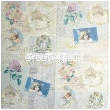 Popierinė servetėlė 1718