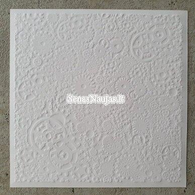 Reljefinio popieriaus rinkinys 7